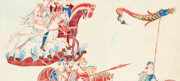 Dragonul dacic era colorat în roşu, galben şi albastru
