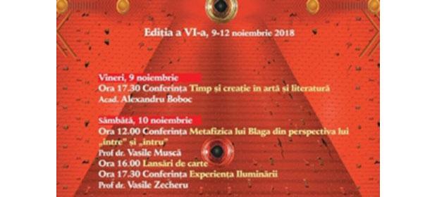 Revista Tribuna, cea mai titrată publicație culturală din România, își serbează 134 de ani de existență la Cluj-Napoca
