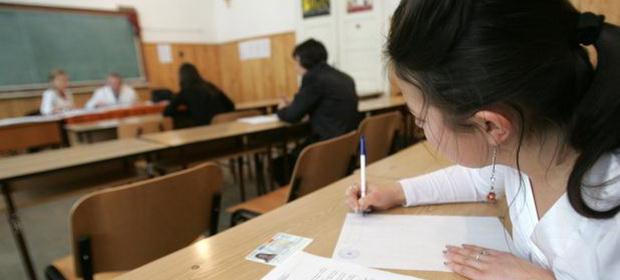 Învăţământul obligatoriu din România a fost mărit la 15 clase