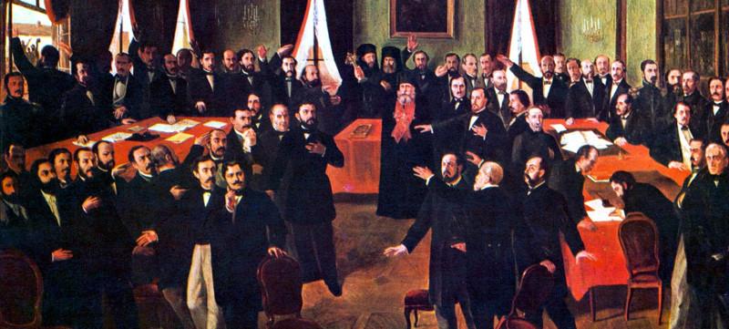 Unirea Principatelor Române (24 ianuarie 1859) la Muzeul Județean de Istorie și Arheologie Maramureș