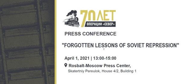 """Conferință online: A 70-a aniversare de la Operațiunea """"Nord"""". Lecții uitate despre represiunea Sovietică"""