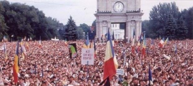 Românii sărbătoresc Unirea cu Basarabia Nu independența Republicii Moldova